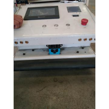 2D Laser Radar Scanner for Automated Guided Vehicle
