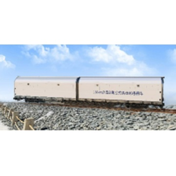 New type Express Covered Wagon with Side door
