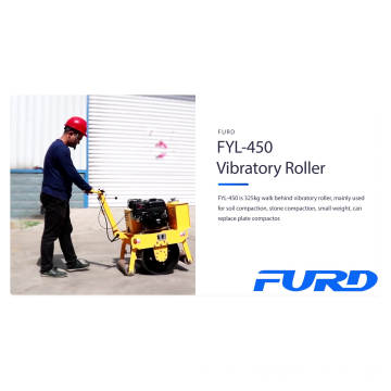 200kg Baby Roller Compactor Manual Vibratory Roller (FYL-450)