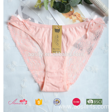 119 sexy transparent ladies sexy boyshort underwear transparent panties