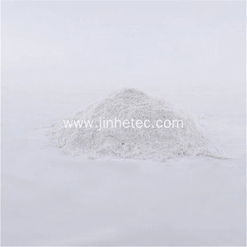 High Purity Aluminum Fluoride For Auxiliary Solvent