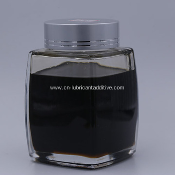 Ashless Dispersant PIB Lubricant Additive