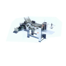 XZY 360-8FS Combination buckle folding machine