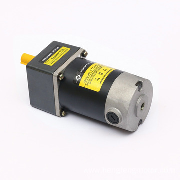 ZYT70 24V 50W 70mm DC Gear Motor