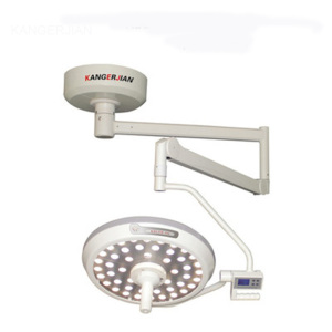 LED Medical OT Lamp Shadowless Operating Room Light