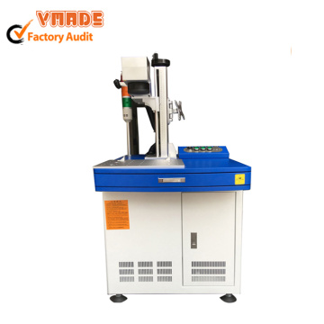 Desktop 20w 30w marking machine