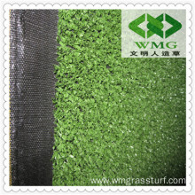 Wm Artificial Grass for Landscpe