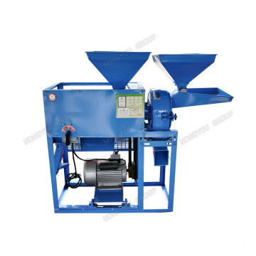 Mini Portable Rice Mill Machinery For Grain