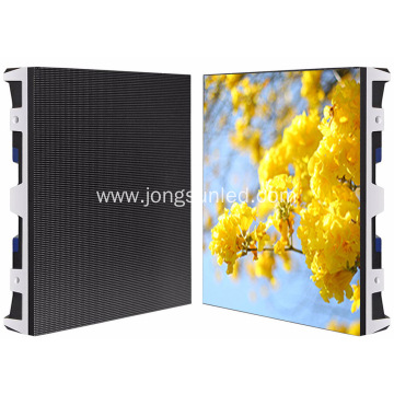 Window Glass LED Display Screen