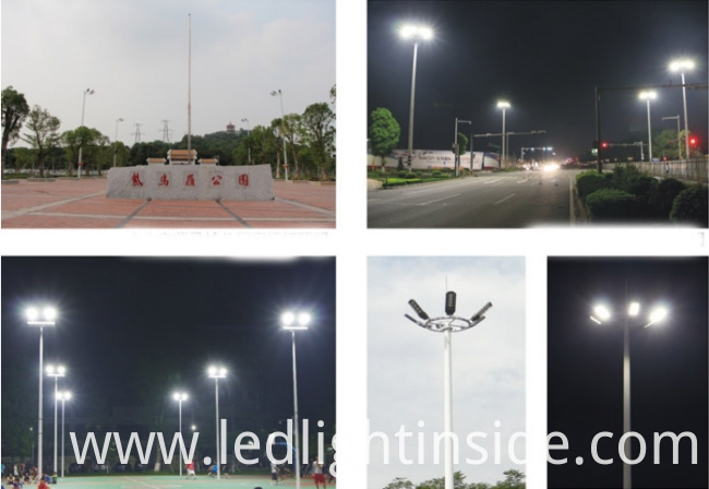 rechargeable flood light