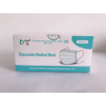 supply anesthesia surgical colored disposable face mask