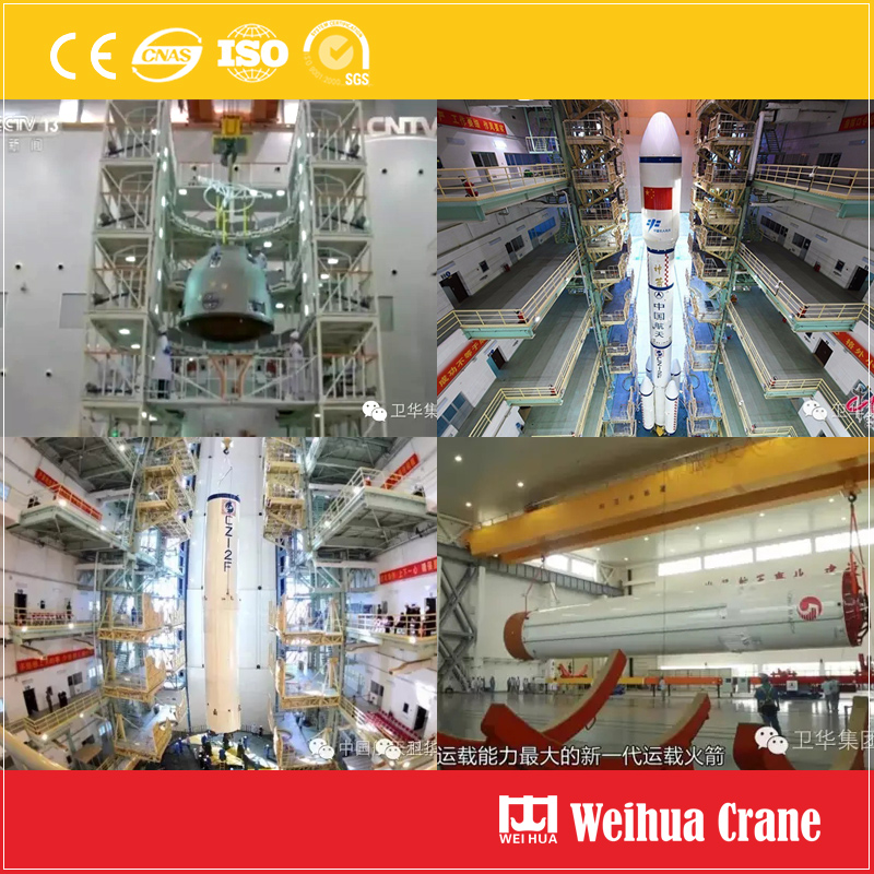Rocket Assembly Overhead Crane