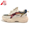 Fashionable Sequin Casual Shoes