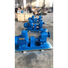 CYZ series centrifugal self priming bilge water pump
