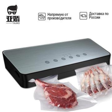 YAJIAO 65KPA Food Vacuum Sealer Packaging Machine With 10pcs Bags Vacuum Food Sealing Machine Vacuum Sealer Packer 220V/110V