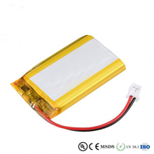 502030 lipo rechargeable battery 3.7v  for MP3/MP4