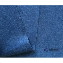 High-end Versatile Alpaca Blended Fabric