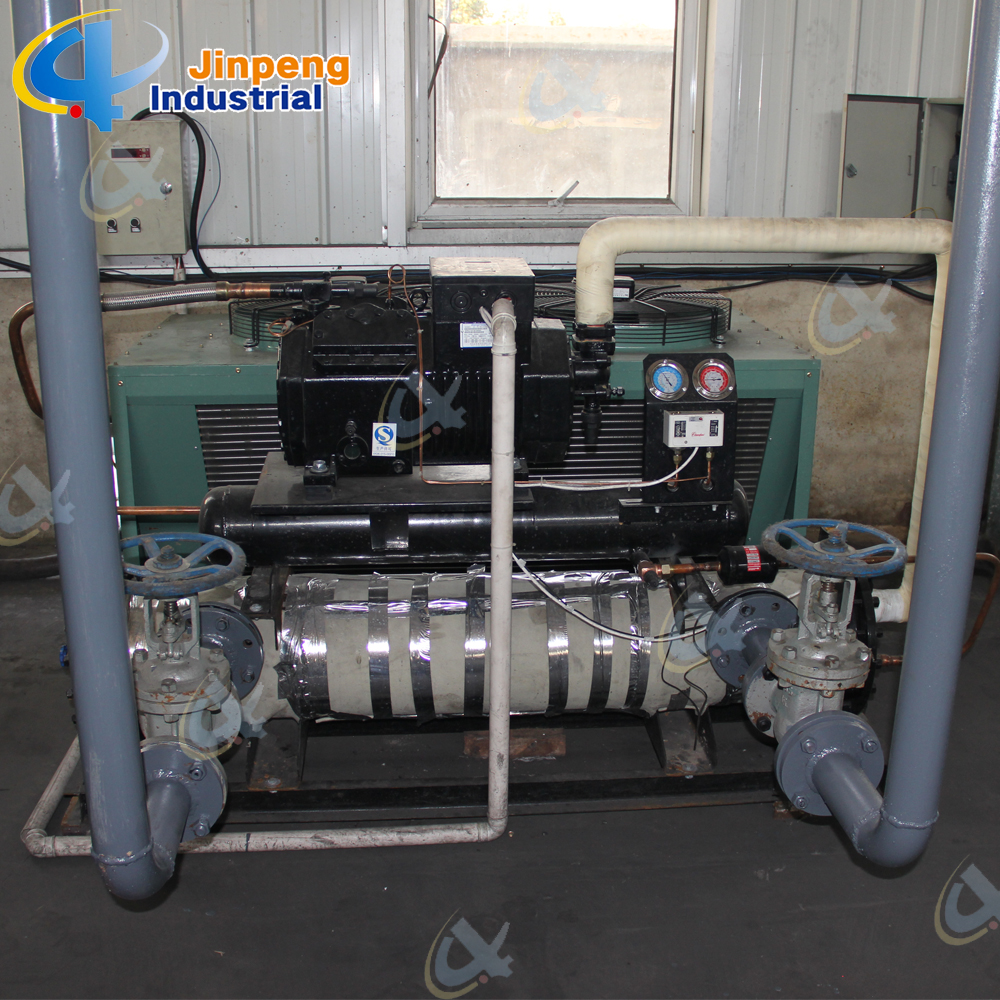 Household Garbag Electricity Generation System