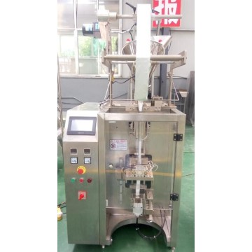 automatic small coffee powder packaging machine