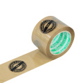 Custom Packing Tape Logo