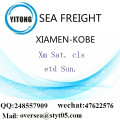 Xiamen Port LCL Consolidation To Kobe