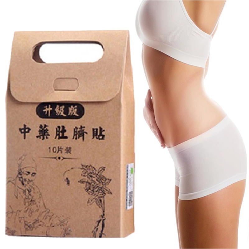Best selling slimming stickers Chinese medicine 10X weight loss slimming slimming patch detox film high quality