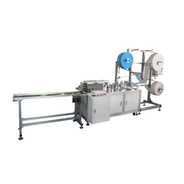 Flat Face Mask Making Machine