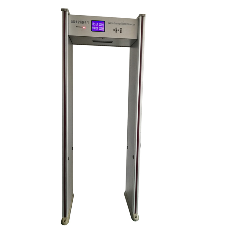 walk through metal detector for security