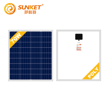 wholesale 70w solar panel with free sample
