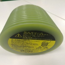 Japan LUBE NS1-7 Lot. 4A 700g Grease