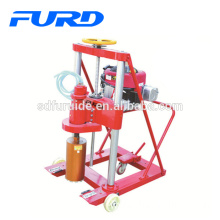 Move Convenient Lifting Flexible Small Model Drilling Rig Machine (FZK-20)