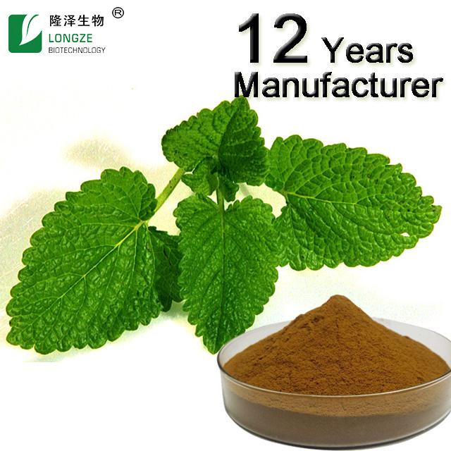 Lemon Balm powder 1(1)