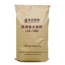 Excellent Fire Fire Retardant Coating for Tunnel