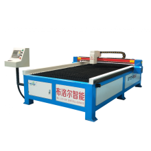 Stainless Steel Pipe Cutting Machine