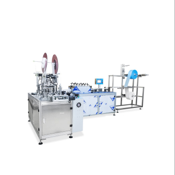 Disposable Medical Mask Making Machine