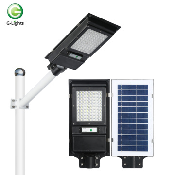 Optically controlled smd integrated solar street light
