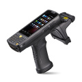Android UHF Long Range RFID Handheld Reader XY-X4050