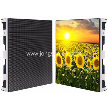 Curve LED Display Screen For Sale