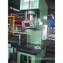 100T C-Type Single Column Hydraulic Press