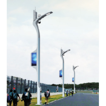 Intelligent Street Lamp Series