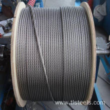 316 Stainless Steel Cable
