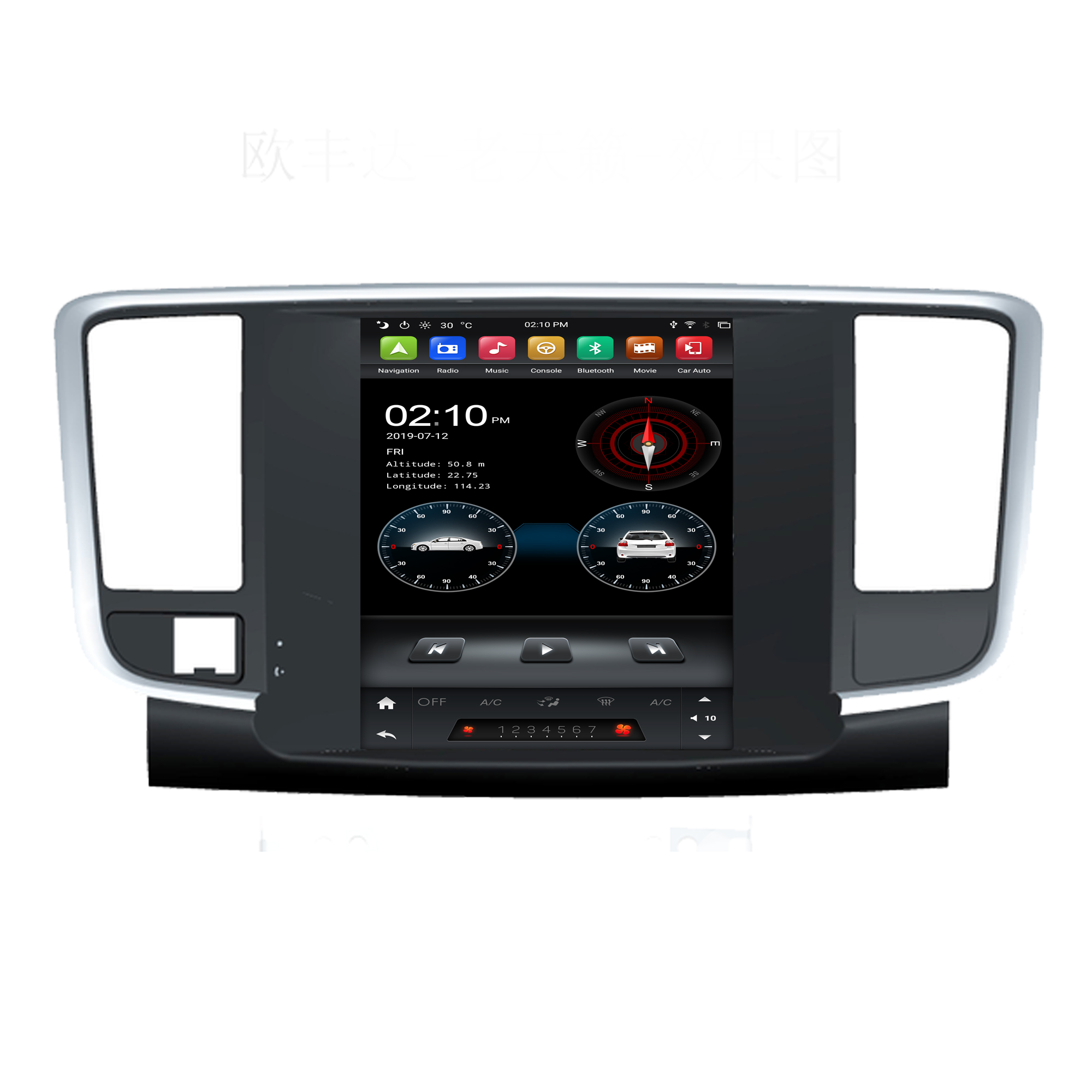 cd car player for Teana J32 Maxima 2010
