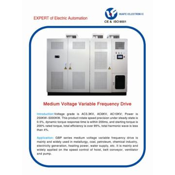 High Perfoemance Medium Voltage Variable Frequency Drive