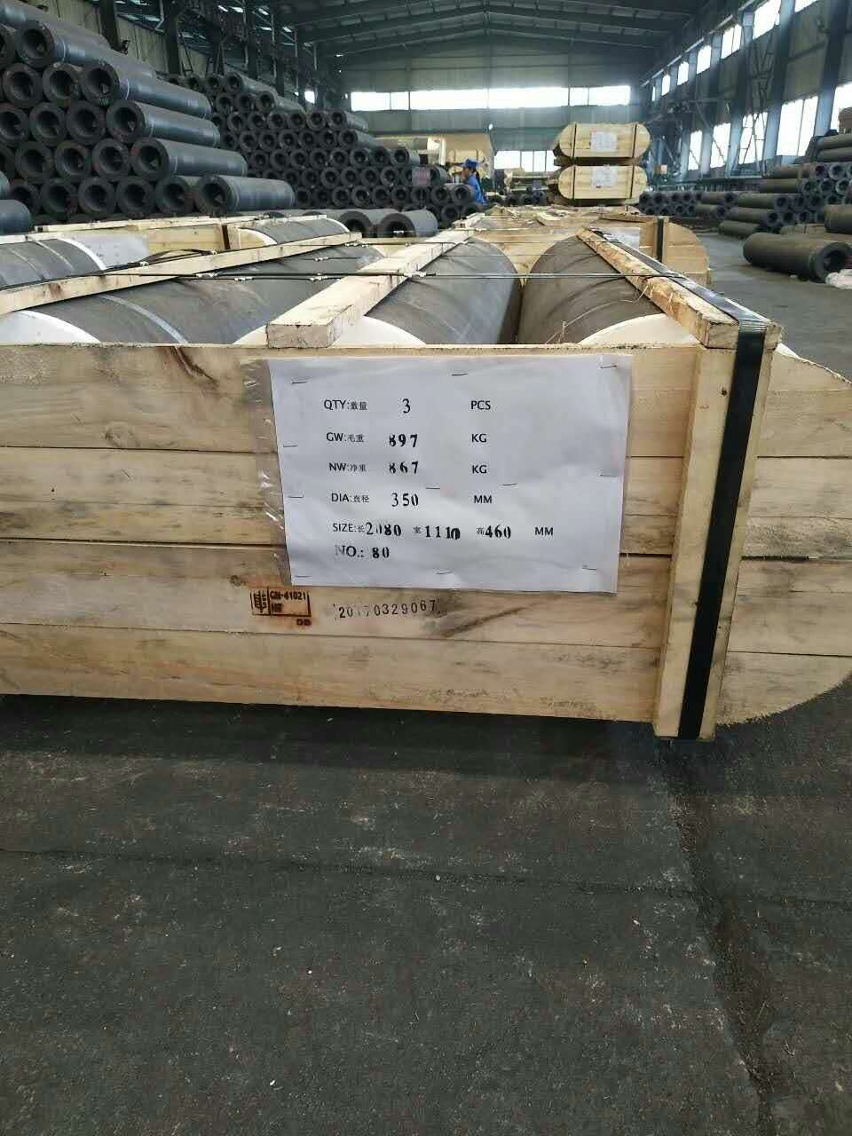 UHP 400 450 500 Carbon Electrode 2100mm