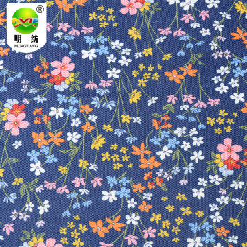 Wholesale custom printed spun rayon drill dress fabric
