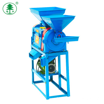 Commercial Portable Rice Mill Machine