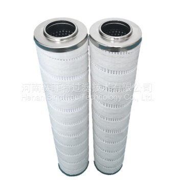 FST-RP-HC6300FKP16H Oil Filter Element