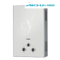 Instant High Efficiency Gas Water Heater