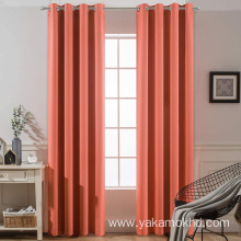 Coral Blackout Curtains 84 Inch Long