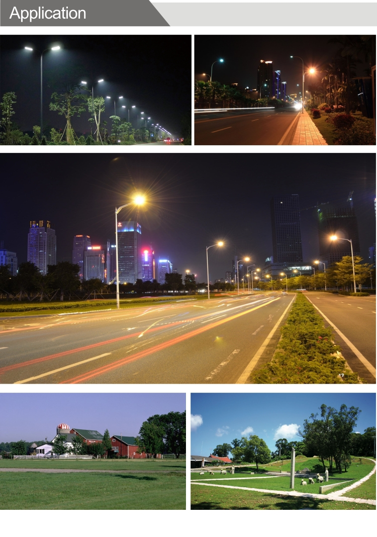 Street Light Application
